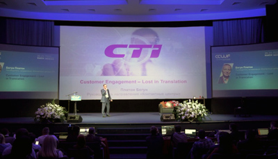 CTI подвела итоги Call Center World Forum