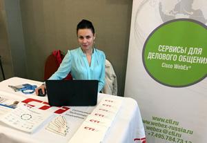 Асия Абдиева, руководитель направления по продаже сервисов Cisco WebEx компании CTI