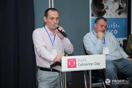 CTI приняла участие в конференции Profit Callcenter Day